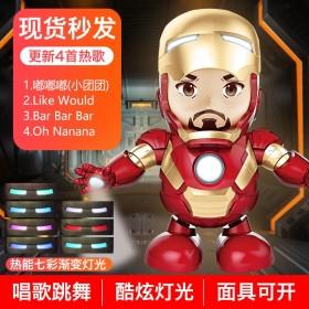 抖音同款会唱歌跳舞的钢铁玩具侠摇摆电动机器人