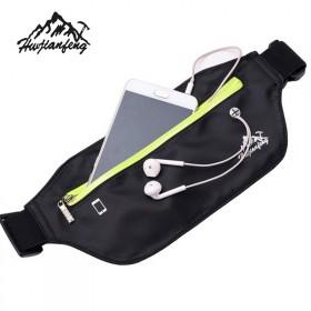 跑步腰包男士运动包女手机腰带包隐形多功能高弹力小贴