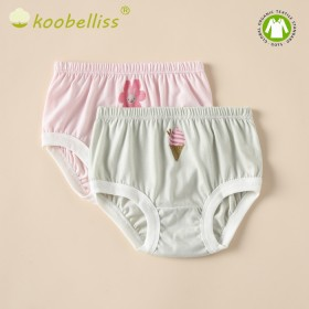2条装KB品牌有机棉儿童面包裤
