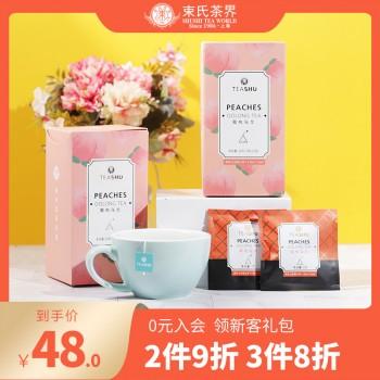 蜜桃乌龙茶7包白桃乌龙茶冷泡茶水果茶
