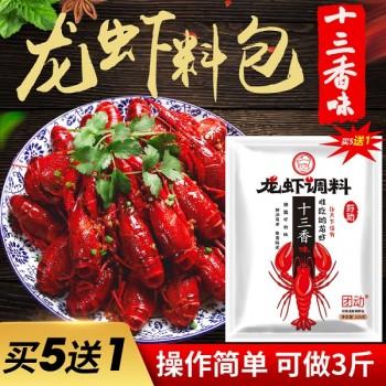 盱眙龙虾调料调味料包香辣麻辣香锅十三香