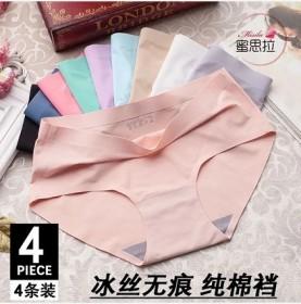 4条装一片式无痕冰丝女士内裤纳米银离子中腰舒适透气