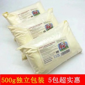 500克俄罗斯奶粉进口全脂补钙纯奶粉