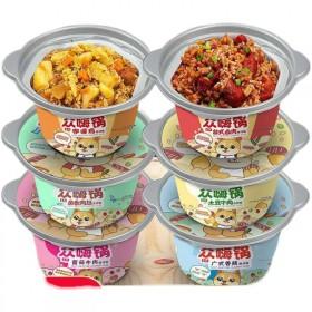6桶自热米饭学生拌饭煲仔饭