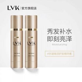 LVK柔顺精华笔 滋养修复改善干枯发丝快速补水长久