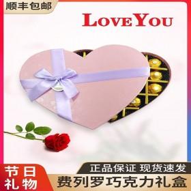 意大利进口费列罗巧克力礼盒装礼物心形糖果喜糖婚礼装