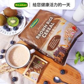 麦片早餐冲饮即食小包装牛奶冲泡儿童早餐谷物麦片养肠