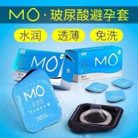 28只 名流MO 玻尿酸避孕套超薄 003安全