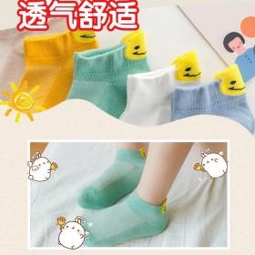 【10双装】袜子儿童春夏薄款透气网眼袜