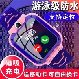 触屏儿童电话手表学生GPS定位多功能智能手机打电话