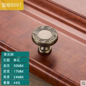 新中式仿古铜拉手现代简约抽屉柜子橱柜衣柜门把手