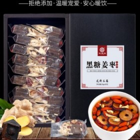 520g黑糖姜枣茶20袋/盒