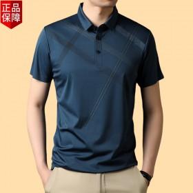 夏季啄木鸟桑蚕丝中年男士短袖t恤