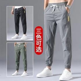 裤子男冰丝运动休闲裤跑步运动裤