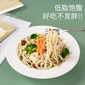 益生纤低脂杂粮粗粮面条荞麦健身纤体餐控脂拉面条挂面