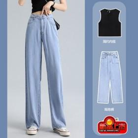 新款天丝牛仔阔腿裤女高腰显瘦垂感薄款女裤夏季宽松冰