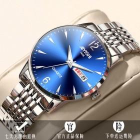 瑞士全自动机械表男士手表韩版简约防水夜光双日历时尚