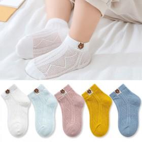 【5双装】儿童袜子