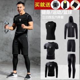 健身套装男高弹力健身服篮球跑步运动紧身衣裤速干衣训