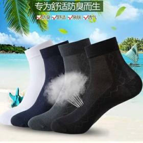 【10双】袜子男春夏薄款中筒男士网眼袜长筒防臭运动