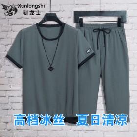 夏季新款冰丝套装男休闲运动短袖男士大码七分裤两件套