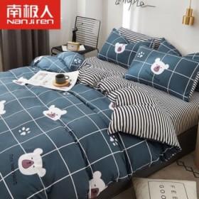 南极人ins风四件套水洗棉被套网红款床单三件套