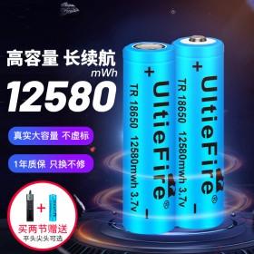 18650充电锂电池