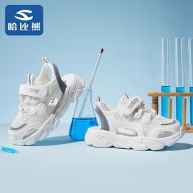 哈比熊品牌童鞋2021夏新女童时尚单鞋儿童凉鞋男童
