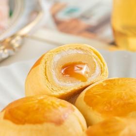 香小主流心蛋黄酥 高品质零食4枚装礼盒装 新鲜日期