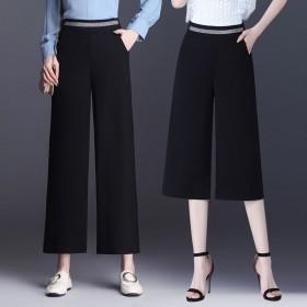 七分九分阔腿裤女夏薄款高腰宽松显瘦休闲裤