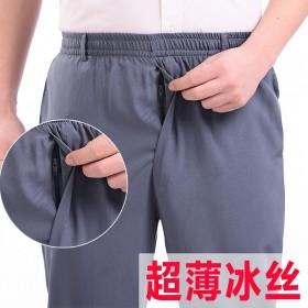 夏季爸爸薄款冰丝裤男休闲裤