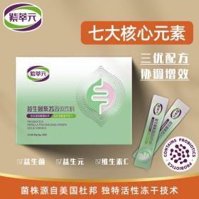 紫萃元 益生菌紫苏固体饮料
