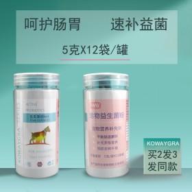 狗狗益生菌宠物猫咪调理肠胃腹泻呕吐拉稀软便