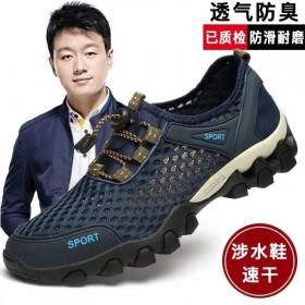 男鞋男士夏季透气网鞋时尚休闲运动鞋防滑软底耐磨登山