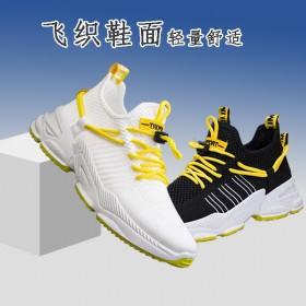 鞋子男2021新款夏季透气飞织网面鞋学生休闲软底防