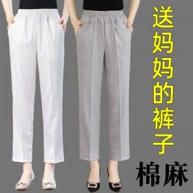棉麻女裤夏宽松薄款中年水洗妈妈高腰直筒苎九分冰丝亚