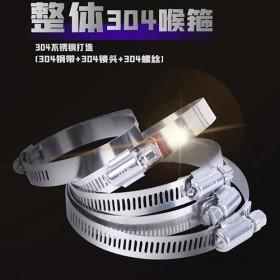 304不锈钢卡箍强力美式喉箍抱箍水管箍管夹管卡气管