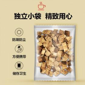 京东 无硫葛根茶520g(26小袋)护肝解酒茶