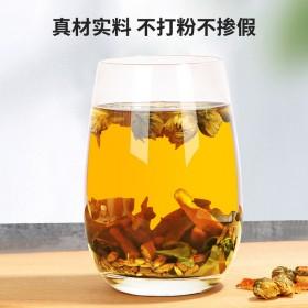 京东 三清茶250g(20袋) 去口臭茶