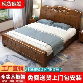现代简约实木床经济型1.8米双人主卧婚床1.5米