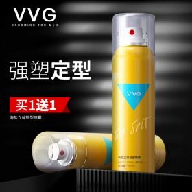 【买一送一】VVG海盐立体锁型喷雾发胶200ml