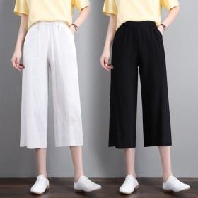 棉质七分阔腿裤宽松萝卜薄款显瘦高腰休闲裤