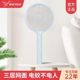 雅格电蚊拍充电式家用新款强力灭蚊多功能灭蚊神器电蚊
