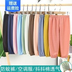 【2条装】儿童防蚊裤子夏季薄款灯笼长裤