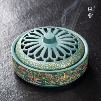 轻舍 盘香炉蚊香盘创意蚊香炉架沉香熏香室内陶瓷檀香
