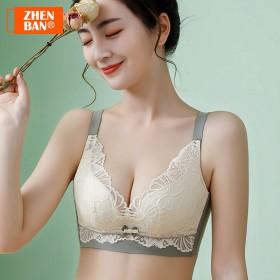 无痕聚拢无钢圈性感调整型上托防下垂收副乳文胸小胸罩