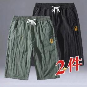 2件装夏季冰丝男士五分休闲裤速干薄款运动沙滩短裤