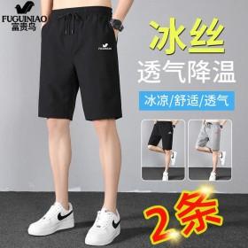 两条装富贵鸟冰丝运动裤短裤男休闲裤五分裤子