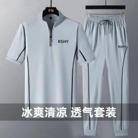 夏季冰爽透气套装男薄款短袖t恤男士韩版潮流大码休闲