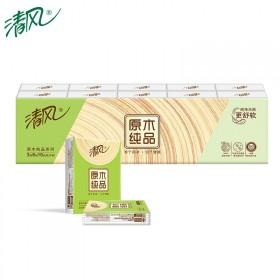 清风手帕纸10包纸巾小包餐巾纸便携式纸手帕原木纯品